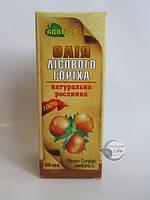 """Масло """"Лесного ореха""""  (фундуковое масло) - прекрасно сужает поры и восстанавливает нормальный жировой баланс"""