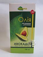 Масло натуральное растительное Авокадо 120мл.