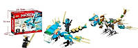 "Конструктор ""Ninjago"" 3D6-1/2T"