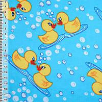 Байка фланель байковая ткань для пеленок детская фланелевая голубая с желтыми утятами ш.110