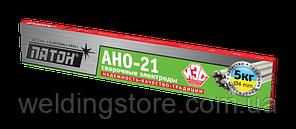 Электроды Патон АНО-21У, д. 4 мм, 5 кг