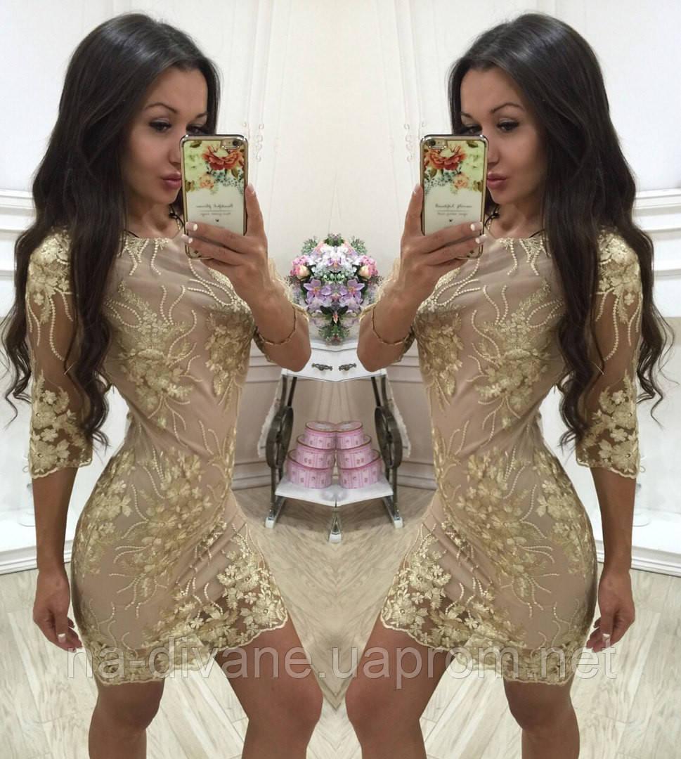 d8c354ad683 Платье на новый год 28- 1300 - Женская