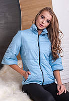 Куртка женская голубая с рукавом три четверти