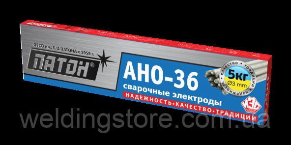 Электроды Патон, АНО-36, д. 3 мм, 5 кг