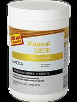 Маска для волос Dr.Sante Жидкий Шелк Длина и блеск 1000 мл.