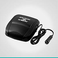 Auto Heater Fan 12 volt dc