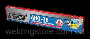 АНО-36, д. 4 мм, 5 кг