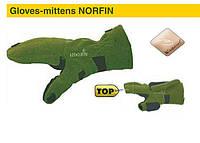 Перчатки с отстегивающимися пальцами NORFIN GLOVES MITTENS