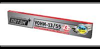 Электроды сварочные Патон УОНИ-13/55, д. 4 мм, 5 кг