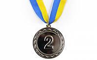 Медаль спортивная (2 место; серебро;металл, d-6.5см, 38g, на ленте)