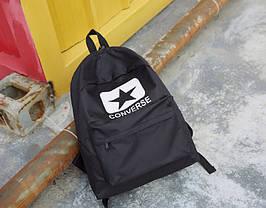 """Молодежные тканевые рюкзаки """"Converse"""", фото 2"""