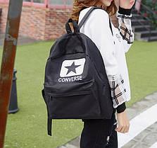 """Молодежные тканевые рюкзаки """"Converse"""", фото 3"""