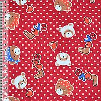 Байка фланель байковая ткань для пеленок детская фланелевая красная с мишками LOVE ш.110