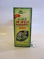 Эфирное масло Мяты перечной 20мл.