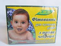 Фитованна для купания детей из травы тимьяна