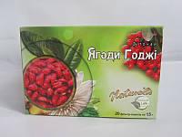 Фиточай с ягодами годжи