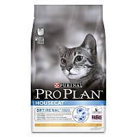 Pro Plan Housecat Chicken 1,5кг Сухой корм для кошек квартирного содержания