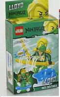 "Конструктор Ниндзяго ""Ninjago"" 50441"
