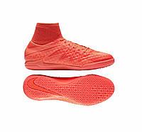 Футзалки Nike Hypervenom X Proximo IC 747486-688