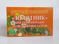 Фиточай Золотник