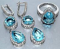 """Набор  """"серьги и кольцо"""",покрытие родием. Камень:белый и голубой циркон. Высота серьги: 5 см Ширина: 13 мм"""