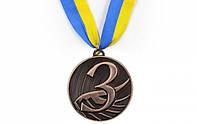 Медаль спортивная (3 место; бронза;металл, d-5см, 25g, на ленте)