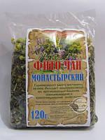 Фито чай Монастырский