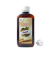 """Сироп """"Витаминный Коктейль""""     оказывает общеукрепляющее действие, укрепляет стенки кровеносных сосудов"""
