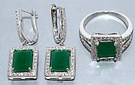 """Набор  """"серьги и кольцо"""",покрытие родием. Камень:белый и зелёный циркон. Высота серьги: 3 см Ширина: 11 мм 19"""