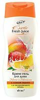Exotic Fresh Крем-гель для душа Манго и Магнолия с соком манго(Витэкс Экзотик Фреш)-мягкая кожа RBA /66-15