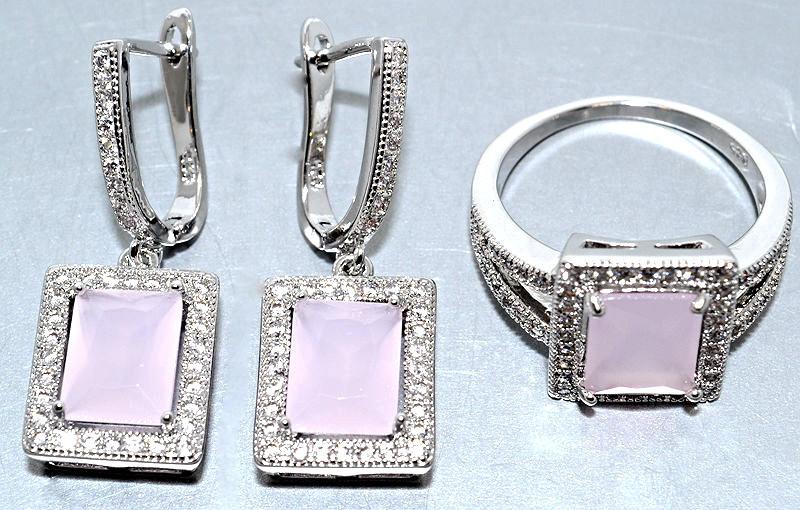 """Набор  """"серьги и кольцо"""",покрытие родием. Камень:белый и розовый циркон. Высота серьги: 3 см Ширина: 11 мм"""