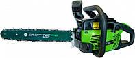 Бензопила Craft-Tec PRO CT-5200. 2 шины,2 цепи