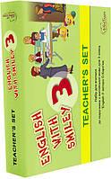 Набір для вчителя English 3 клас (методичний посібник для вчителя, наочний матеріал + аудіо, відео)