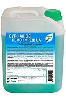 Сурфаниос лемон фреш UA 5 л - концентрат для дезинфекции и стерилизации инструментов и поверхностей