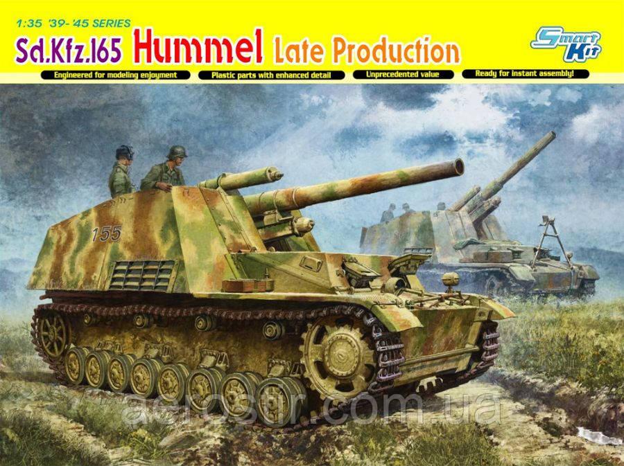 Sd.Kfz.165 Hummel [lite production] 1/35 DRAGON 6321