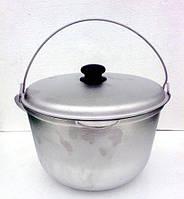 Казан (котелок) алюминиевый 8 литров
