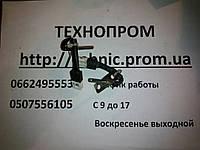 Термистор NTC 6322FR2046C для стиральных машин LG б/у