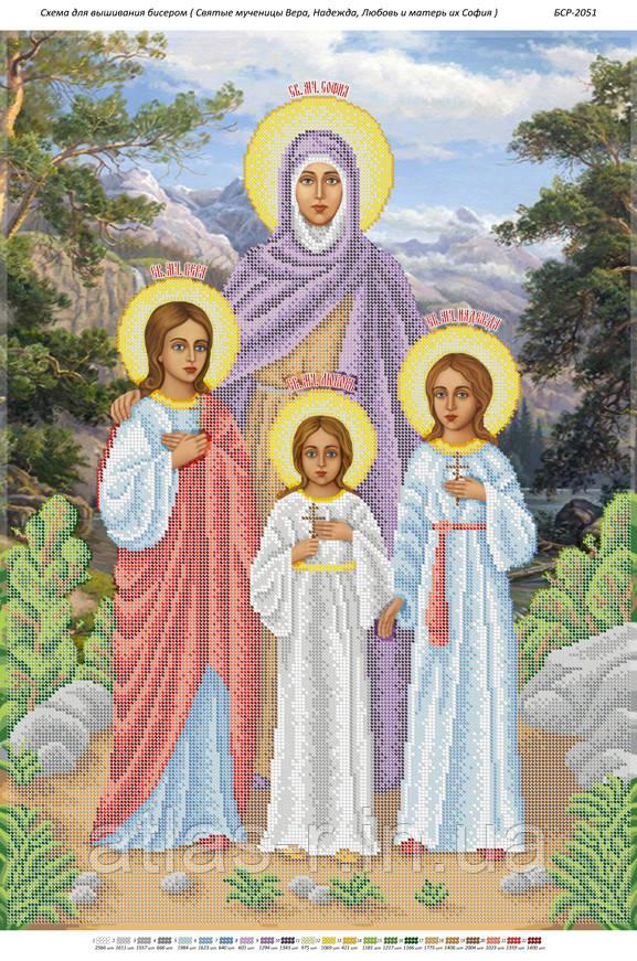 Схема иконы вера надежда любовь фото 577