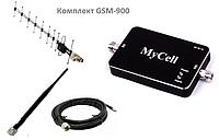 GSM репитер MyCell SD900 комплект