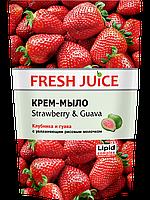 """Жидкое Крем-мыло дой-пак """"Strawberry & Guava""""-Клубника 460 мл Fresh Juice"""