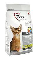 Hypoallergenicc с уткой и картошкой для взрослых котов (Фест Чойс) 1st Choice (0.35 кг)