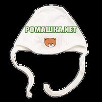 Детская шапочка для новорожденного р. 36 на завязках ткань ИНТЕРЛОК 100% хлопок 3316 Бежевый