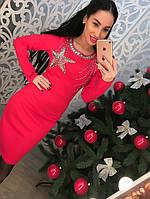 Трикотажное платье с утяжкой и бисером