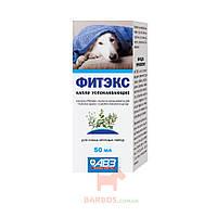 Капли ФИТЭКС успокаивающие для собак крупных пород 50 мл Agrovetzaschita
