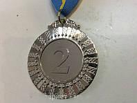 Медаль спортивная (2 место; серебро;металл, d-6,5см, 38g, на ленте)