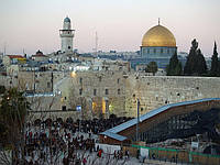Израиль Туры, фото 1