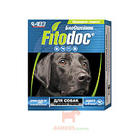 Фитодок Био ошейник репеллентный для средних собак, 50 см Agrovetzaschita