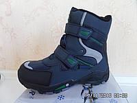 Детские зимние ботинки бренд Том.Т для мальчиков (рр. с 31 по 38)