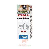 Кетоквин 1% противовоспалительный раствор для инъекций, 10 мл Agrovetzaschita