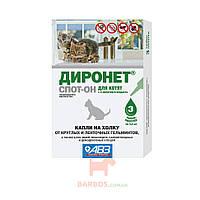 Диронет Спот-Он капли от глистов, блох, для котят с 2-х месяцев 3 тюбика Agrovetzaschita